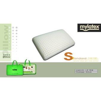 Harga MyLatex by Aerofoam 100% Latex Standard Pillow (HB108)