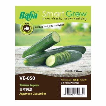 Harga Baba Smart Grow Seeds VE-050 Japan Cucumber (Timun Jepun) 10SEEDS