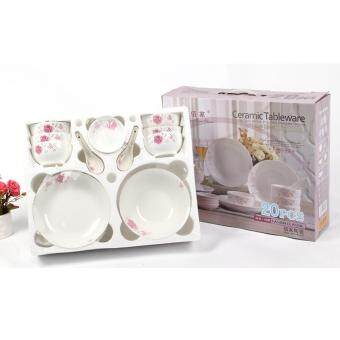 Harga NaVa 20 PCS White Ceramic Flowerish Tableware Gift Set