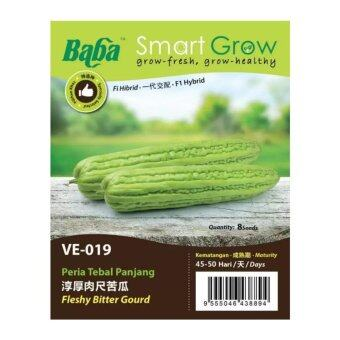 Harga Baba Smart Grow Seeds VE-019 Hybrid Fleshy Bitter Gourd (Peria Tebal Panjang) 8SEEDS