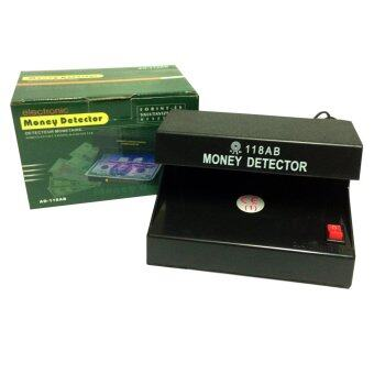 Harga AD-118 AB Electronic Money Detector (Black)