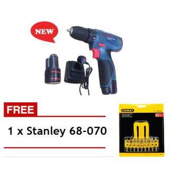 Harga 10.8V Lithium-Ion Cordless Drill - Same Charger and Battery with Bosch GSR 120