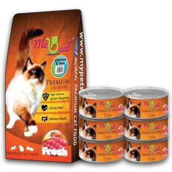 Harga McBeal Adult Dry Cat Food 500g + 6 cans 85g McBeal Can Wet Food