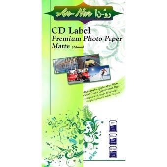 Harga An-Nur Matte CD Label Inkjet Sticker Paper 24mm 2up/pcs (100pcs/200up/pkt)