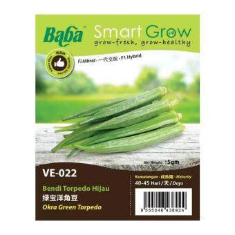 Harga Baba Smart Grow Seeds VE-022 Hybrid Okra Green Torpedo (Bendi Torpedo Hijau) ±5G