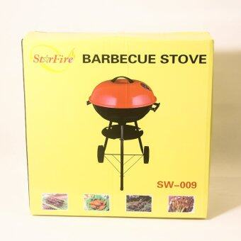 Harga BBQ APPLE SHAPE STOVE