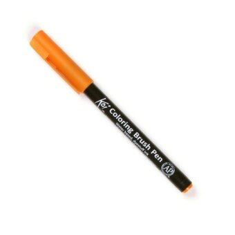 Harga Koi Coloring Brush Pen - Orange