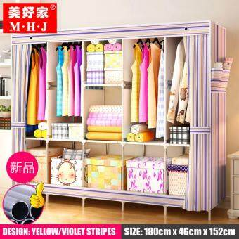 Harga MHJ 218-S [NP70] High Quality Steel Frame Wardrobe Side Open DIY Modern Multifunctional Cloth Wardrobe (King Size) - Yellow Violet Stripes