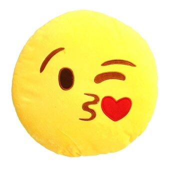 Harga 35CM Cute Emoji Face Kiss Pillow Cushion (Yellow)
