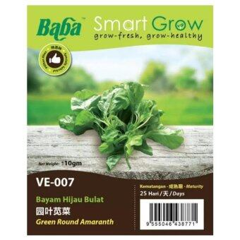 Harga Baba Smart Grow Seeds VE-007 Local Green Round Amaranth (Bayam Hijau Bulat) ±10G