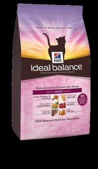 Harga Hill's™ Ideal Balance™ Feline Adult with Chicken & Brown Rice 1.58kg