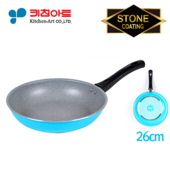 Harga [ Kitchen Art ] Stone Bable Coating Frying pan 26cm / Excellent Non-Stick / 6-Layer Coating / Korea Number one Fry Pan/Grill pan / skillet