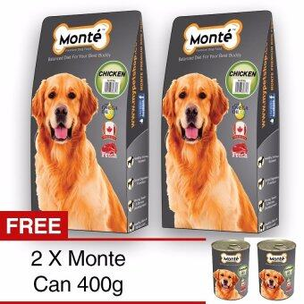 Harga Monte Adult Dry Dog Food Chicken Flavour 8kg x 2 packs
