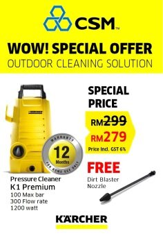 Harga Special Offer Karcher K1 High Presure Washer 100Bar 300lh 1200W 240V 1.600-006.0 + FREE K2-027 Dirt Blaster