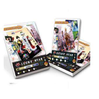 Harga lucky star A4 230g Digital Ivory Card 100`s/pack