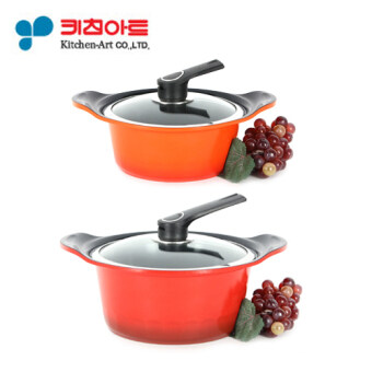 Harga [Kitchen Art Pot Set] Two Hand Pot 24cm + Two Hand Pot 20cm / Metal casted / Ceramic coating / cooking pot / frying pan /Korea Number one Pot