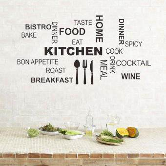 Harga Cocotina Kitchen Rules Quote Wall Stickers Vinyl Art Mural Decal Removable Home Decor DIY