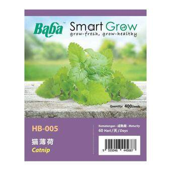 Harga Baba Smart Grow Seeds HB-005 Catnip 100SEEDS