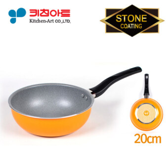 Harga [ Kitchen Art ] Stone Bable Coating Wok 20cm / Excellent Non-Stick / 6-Layer Coating / Korea Number one Fry Pan/Grill pan / skillet