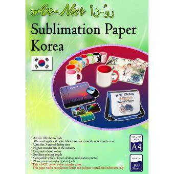 Harga An-Nur Korea Sublimation Transfer Paper A4 (100pcs/pkt) Sublimate to mug,acrylic,ceramic,jigsaw,flock,mouse pad ,phone casing,apparel,etc…