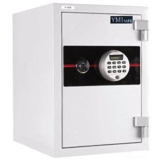 Harga YMI Fire Resistant Safe Box (YMI-V58E_58kg)_MADE IN KOREA