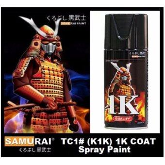 Harga 300mlTC1# (K1K) 'SAMURAI' SPRAY PAINT (1K COAT)