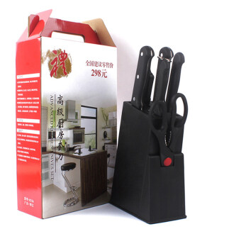 Harga NaVa Professional 7 PCS Knife Set (Plastic Holder)