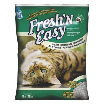 Harga Catit Fresh'N Easy Premium Clumping Cat Litter - Pine Scent - Bag (18 kg / 40 lbs)