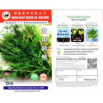 Harga K5 Dill Herbs 300 Seeds GMO Free DIY Organic SoonHuat Vegetable seeds/Benih Sayur/Fruit/Herb/Flower