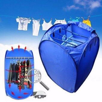 Harga Portable Electric Clothes Laundry Dryer Drying Air O Dry.kering baju