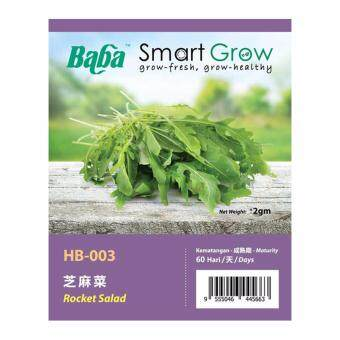 Harga Baba Smart Grow Seeds HB-003 Rocket Salad 100SEEDS