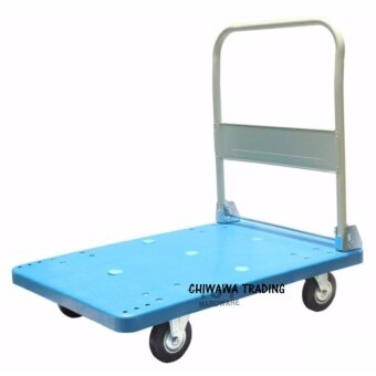Harga Iron Bull PT-310 Foldable PVC Platform Hand Truck Trolley 300kg (PROMOTION PRICE)