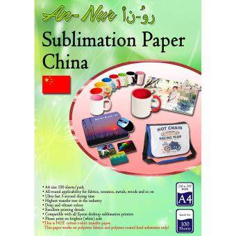 Harga An-Nur China Sublimation Transfer Paper A4 (100pcs/pkt) Sublimate to mug,acrylic,ceramic,jigsaw,flock,mouse pad ,phone casing,apparel,etc…