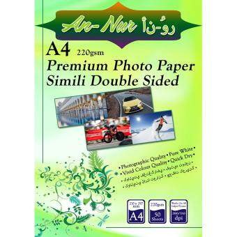 Harga 10x An-Nur A4 Double Sided Name Card Simili Paper 220gsm (50pcs/pkt)