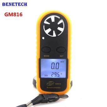Harga BENETECH GM816 Digital LCD CFM/CMM Thermo Anemometer + Infrared Thermometer For Wind Speed Gauge Meter Temperature