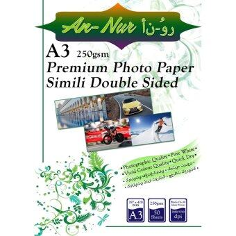 Harga An-Nur A3 Double Sided Name Card Simili Paper 250gsm (50pcs/pkt)