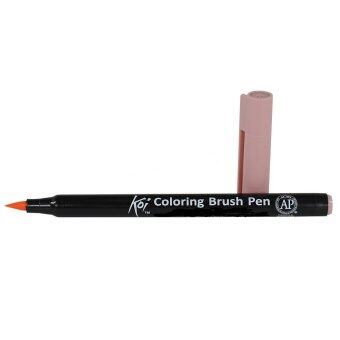 Harga Koi Coloring Brush Pen - Fuschia
