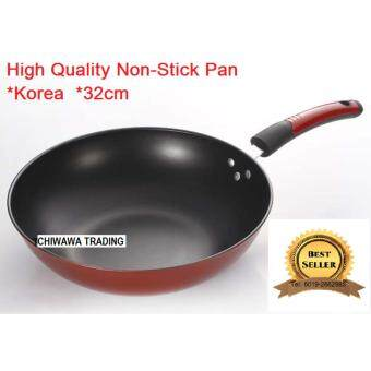 Harga Korea High Quality Extra Non-Stick Star Frying Cooking Wok Pot Pan 32cm