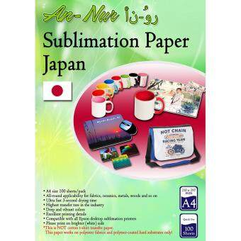 Harga An-Nur Japan Sublimation Transfer Paper A4 (100pcs/pkt) Sublimate to mug,acrylic,ceramic,jigsaw,flock,mouse pad ,phone casing,apparel,etc…