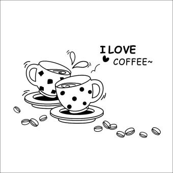Harga I Love Coffee Cups and Coffee Beans Wall Sticker (Black)