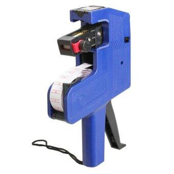 Harga Price Label Tag Marker Line Machine Pricing Labeller Tool MX-5500