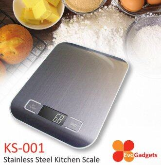 Harga EvoGadgets Stainless Steel Kitchen Scale / Kitchen Scales (Silver)