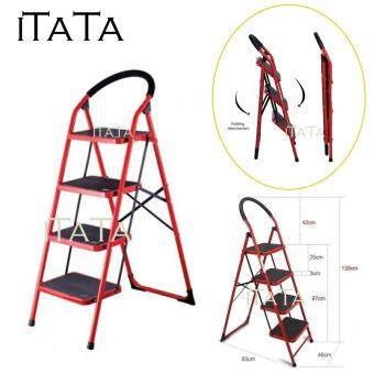 Harga iTaTa 139*83*46cm Folding 4-Step Lightweight Steel Step Ladder with Hand Grip