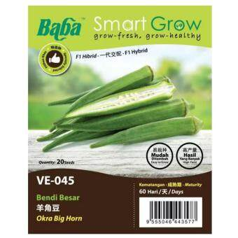 Harga Baba Smart Grow Seeds VE-045 Okra Big Horn (Bendi Besar) SEEDS