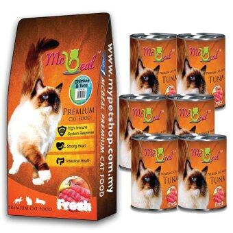 Harga McBeal Adult Dry Cat Food 1.5kg + 6 cans 400g McBeal Can Wet Food