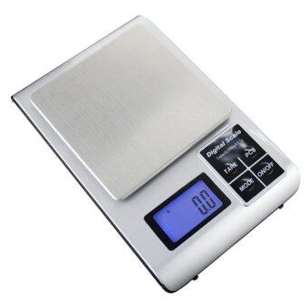 Harga Electronic Digital Kitchen Food Scale Compact Espresso Coffee Weighing Measurement Scales w/ Bowl