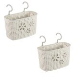 (LZ) Imitation Rattan Hanging Basket Hook Drainer Set of 2 Medium (Grey)