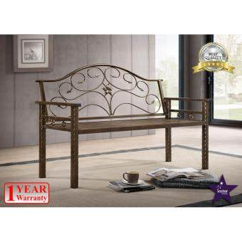 Harga iNSTAR DESIGN ELISE METAL BENCH CHAIR (COPPER)