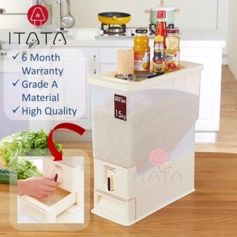 ITATA 15kg Hygienic Rice Dispenser