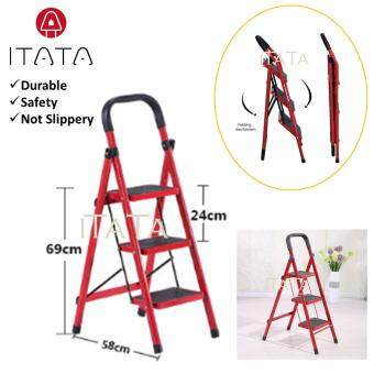 iTaTa 69*58cm Folding 3-Step Lightweight Steel Step Ladder with Hand Grip